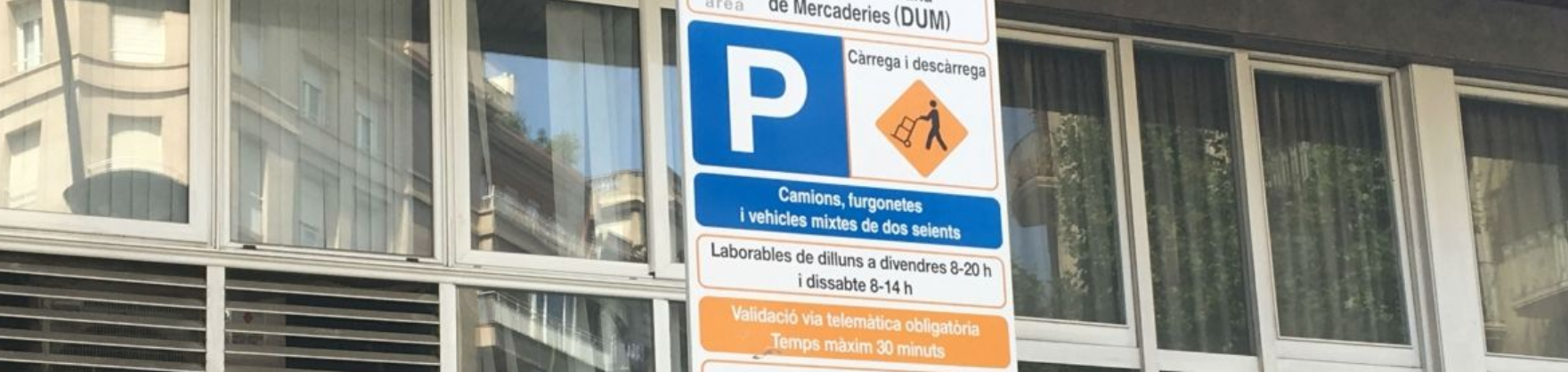 Conveni amb l'Ajuntament de Barcelona